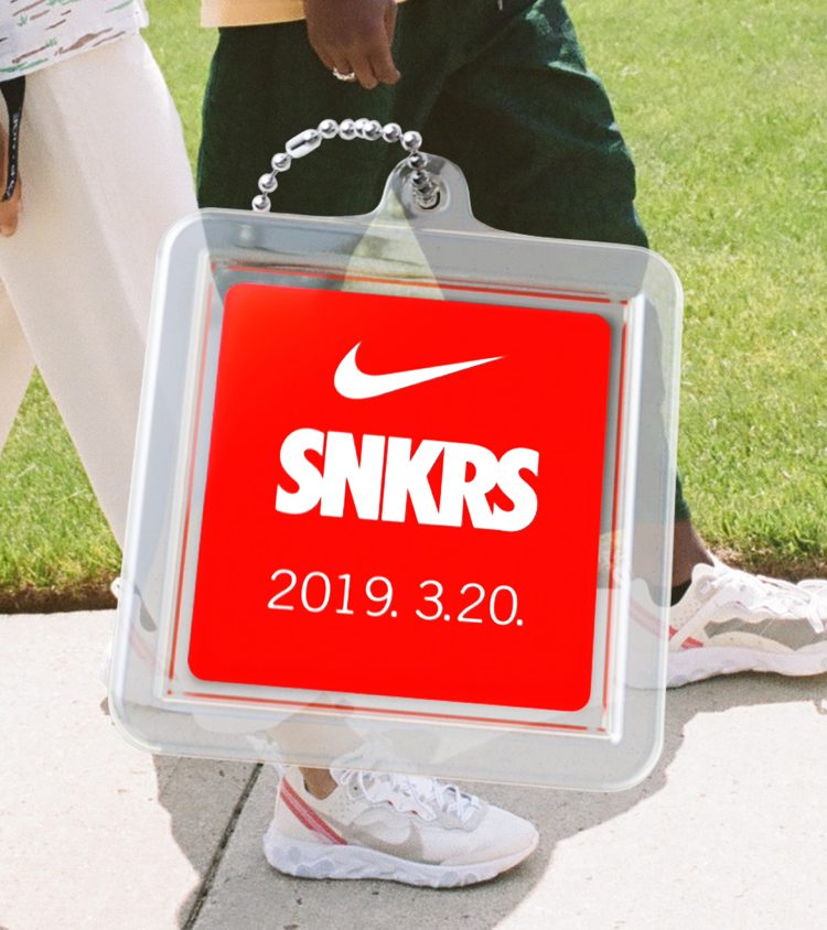 nike-snkrs-one-year-anniversary-20190320