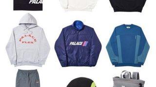 PALACE 2019 SPRING 第4弾コレクションが3/16に国内発売予定