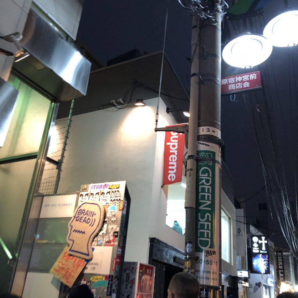 supreme-online-store-20190330-week5-release-items-harajuku