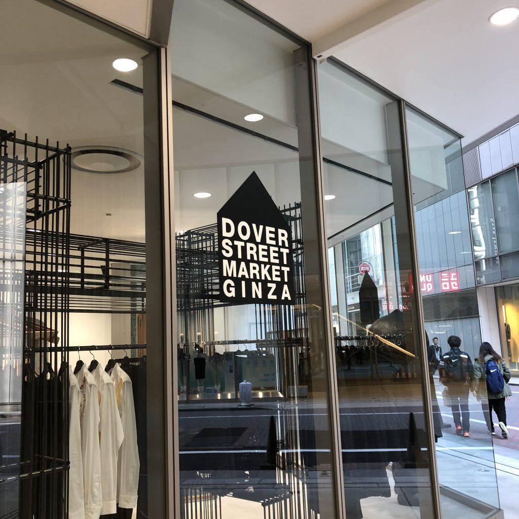 supreme-online-store-20190316-week3-release-items-dsmg