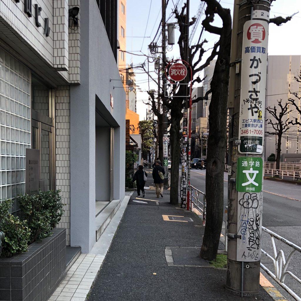 supreme-online-store-20190413-week7-release-items-daikanyama
