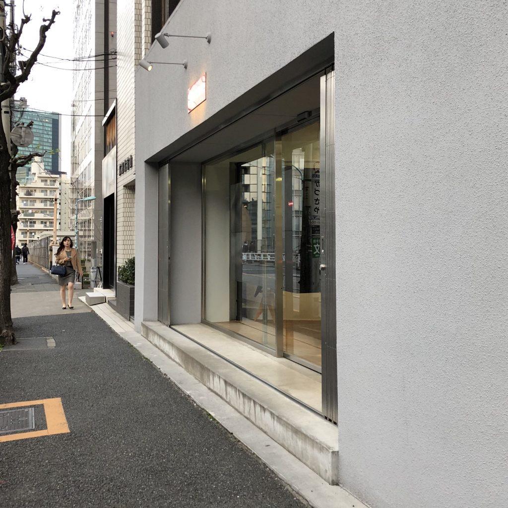 supreme-online-store-20190420-week8-release-items-daikanyama