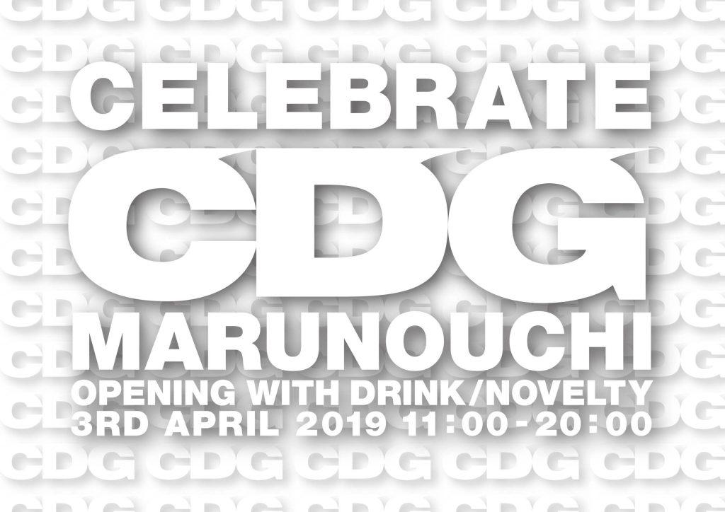 cdg-marunouchi-open-20190403