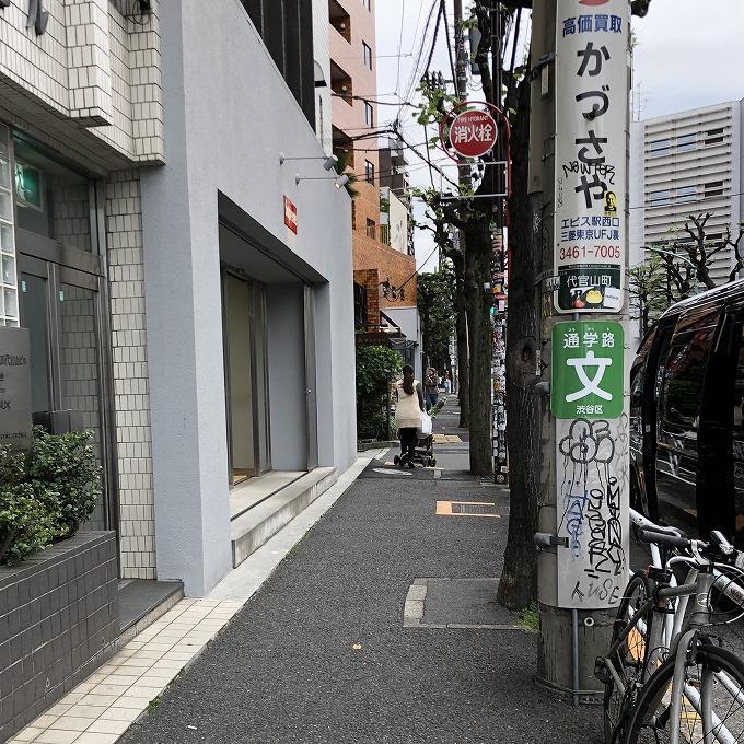 supreme-online-store-20190427-week9-release-items-daikanyama