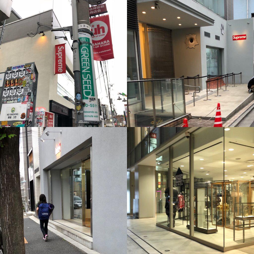 supreme-online-store-20190518-week12-release-items-tokyo