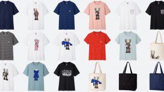 KAWS × UNIQLO UT 2019年コラボTシャツが6/7に国内発売予定【全モデル掲載中】