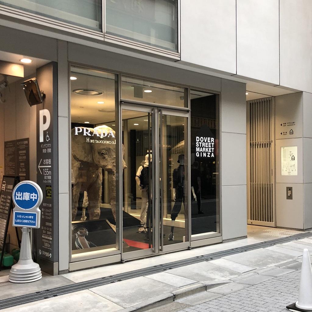 supreme-online-store-20190525-week13-release-items-dsmg