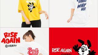 VERDY × UNIQLO 「RISE AGAIN BY VERDY UT」コレクションが5/27に国内発売予定