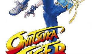ストリートファイター × ASICS ONITSUKA TIGER MEXICO 66 SDが7/27に国内発売予定