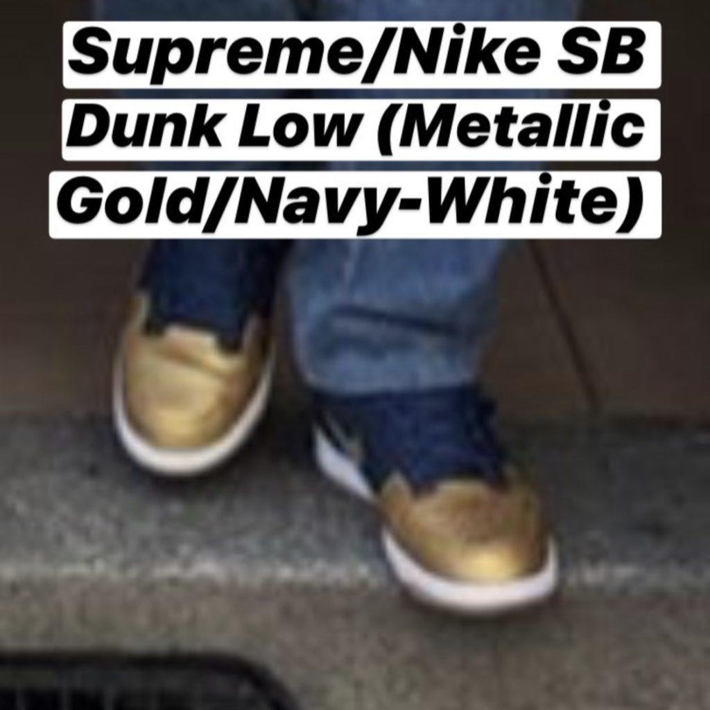 supreme-nike-sb-dunk-low-release-2019aw