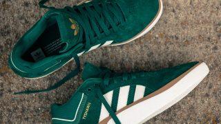 adidas TYSHAWN COLLEGIATE GREENが7/18に国内発売予定【直リンク有り】