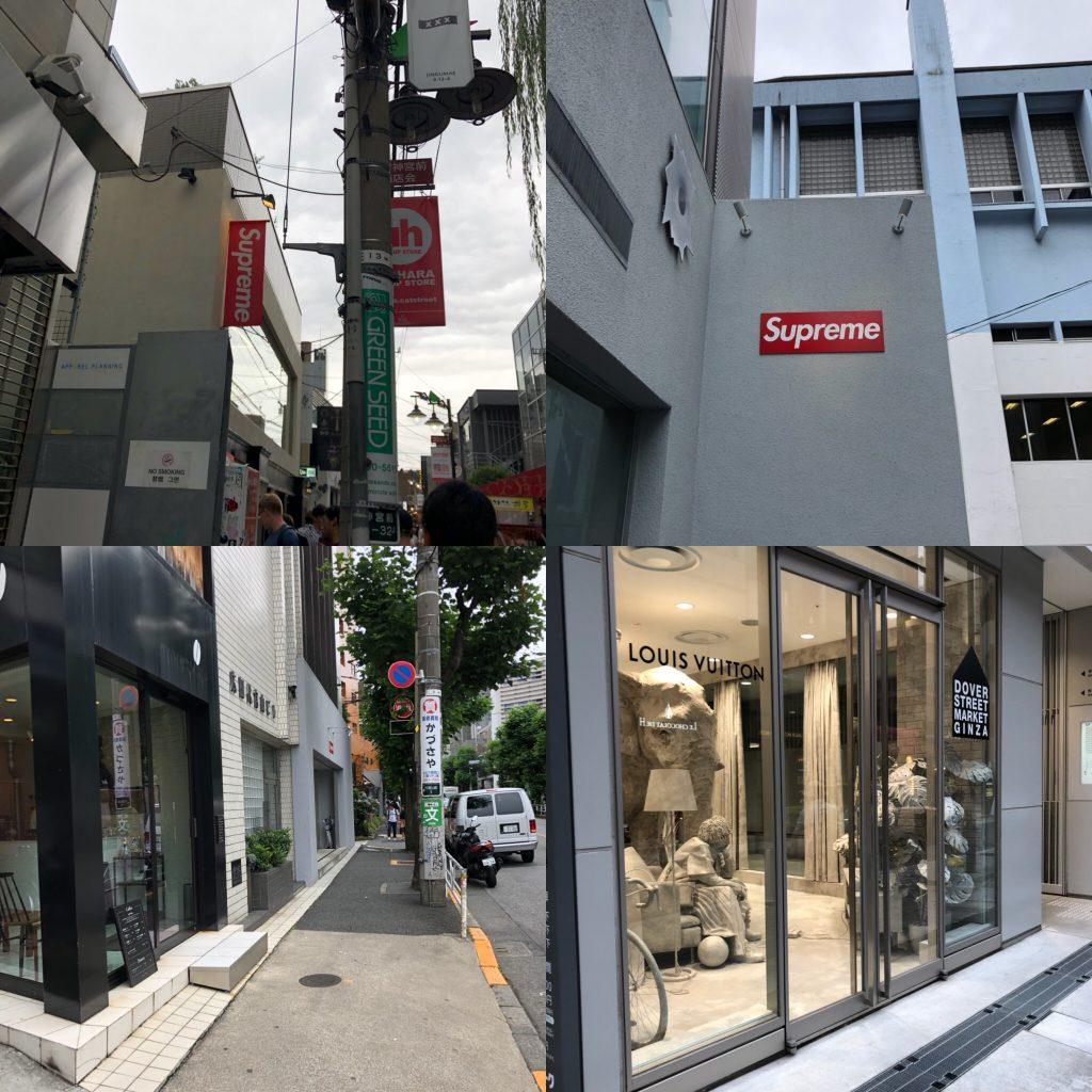 supreme-online-store-20190706-week19-release-items-tokyo