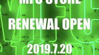 MFC STOREが7/20に増床リニューアルオープン
