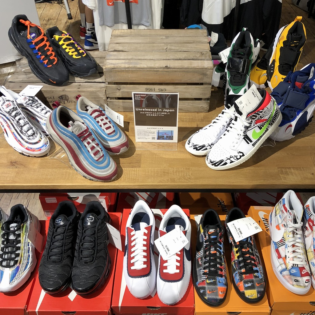 nike-archive-pop-up-2nd-street-harajuku-open-20190726