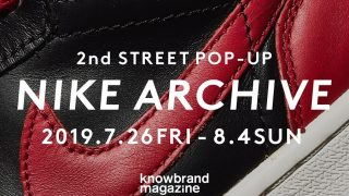 NIKE ARCHIVE POP-UPがセカンドストリート原宿店で7/26~8/4まで開催予定