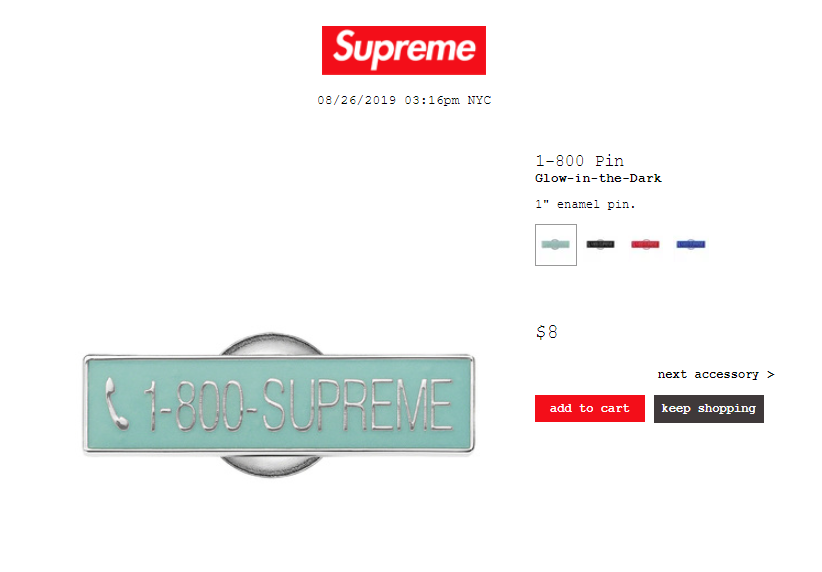 supreme-19aw-19fw-launch-20190824-week1-release-items-accessories-skate