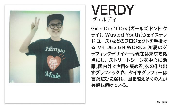 verdy-uniqlo-ut-collaboration-rise-again-by-verdy-release-20190830-comment