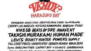 VERDY HARAJUKU DAYが10/13~10/14まで原宿エリアで開催予定【販売アイテム掲載中】