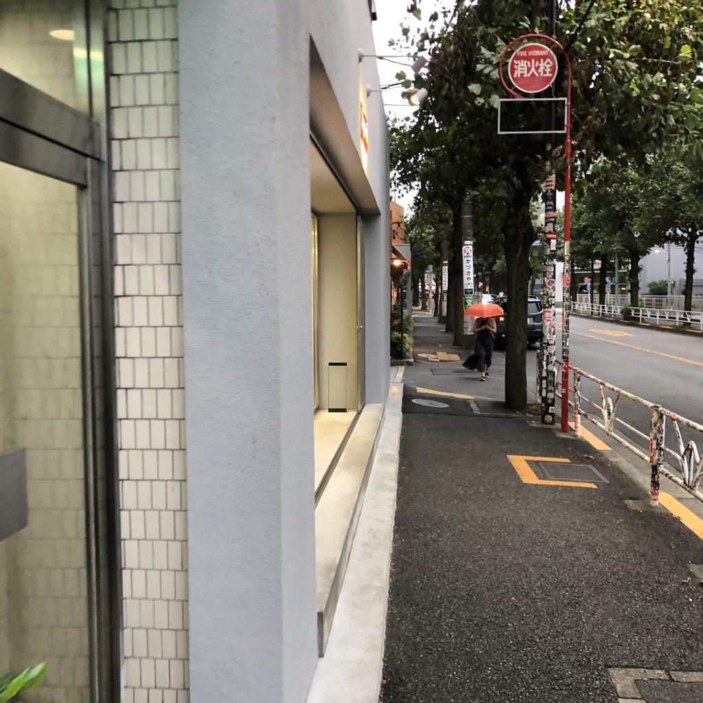 supreme-online-store-19aw-19fw-20190921-week4-release-items-daikanyama