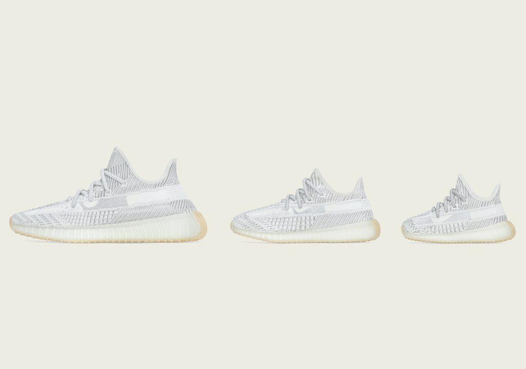 adidas-yeezy-boost-350-v2-yeshaya-release-20200125