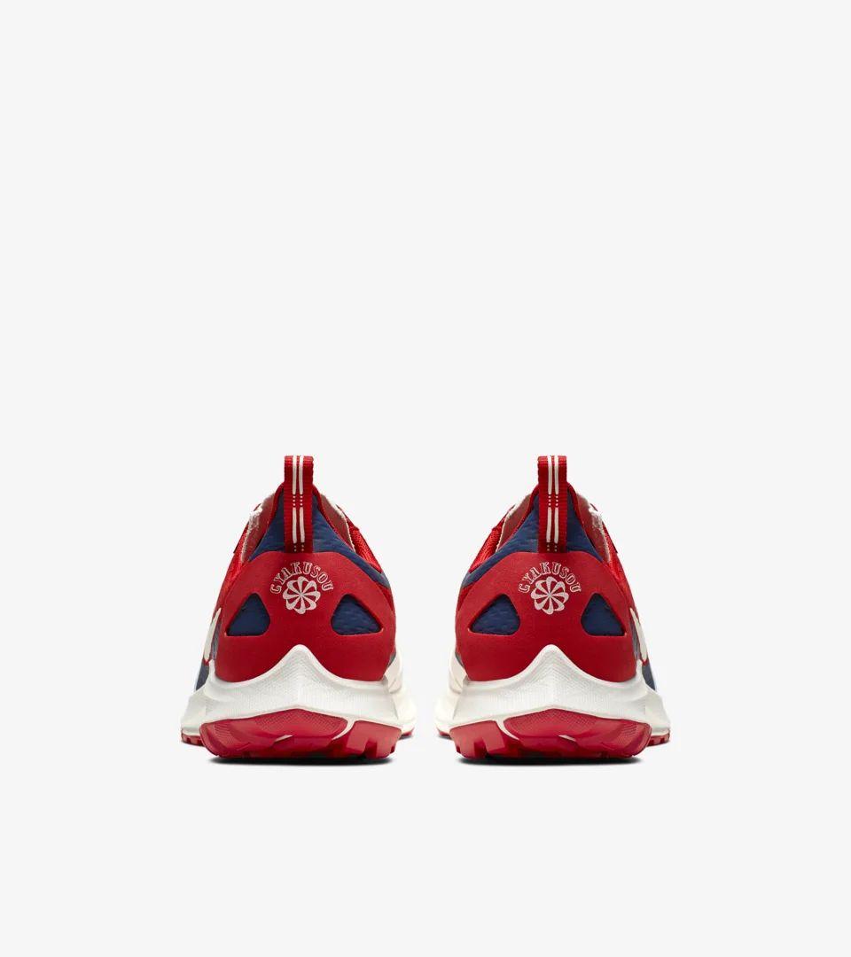 nike-air-zoom-pegasus-36-trail-gyakusou-sport-red