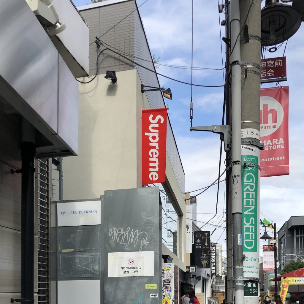 supreme-online-store-19aw-19fw-20191026-week9-release-items-harajuku
