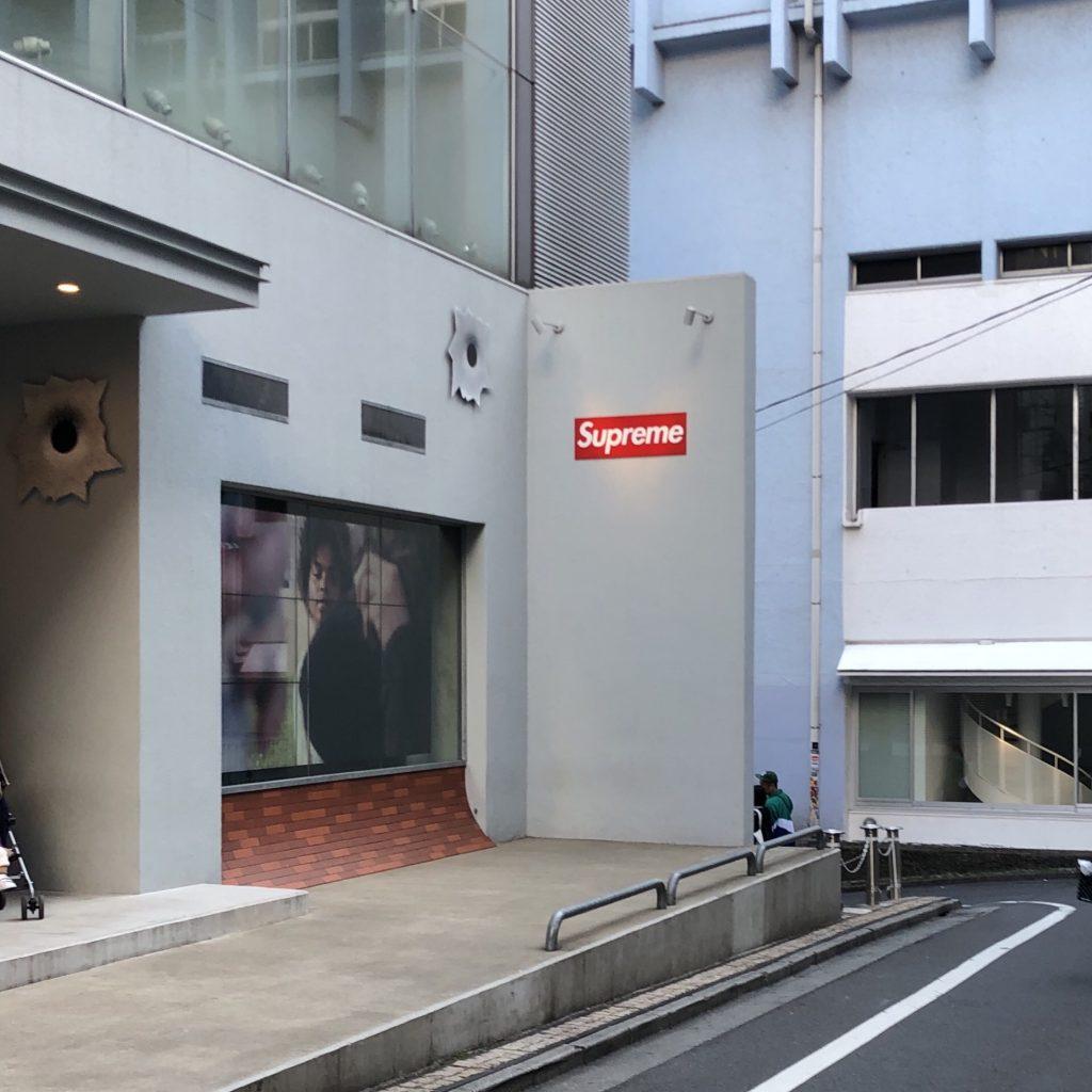 supreme-online-store-19aw-19fw-20191109-week11-release-items-shibuya