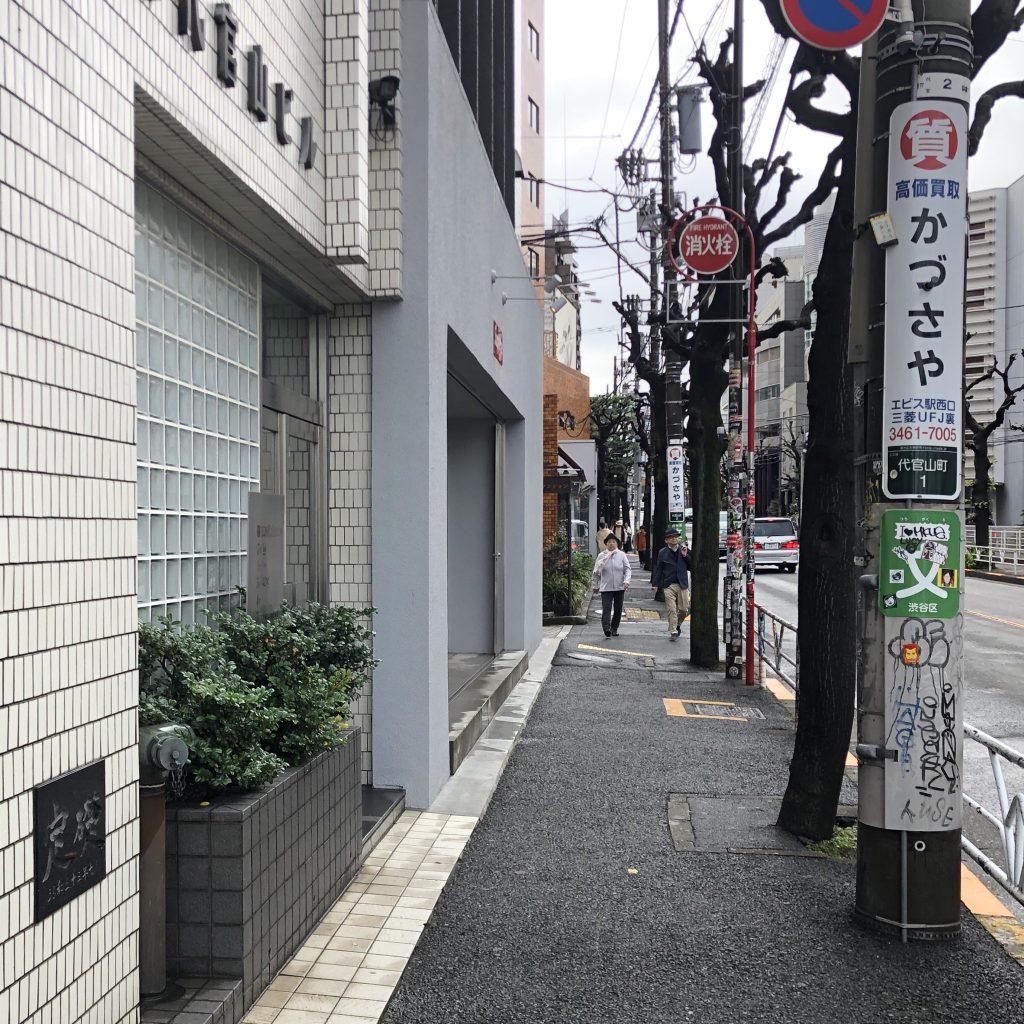supreme-online-store-19aw-19fw-20191123-week13-release-items-daikanyama