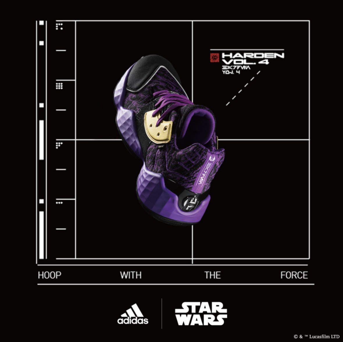 star-wars-adidas-collaboration-release-20191101