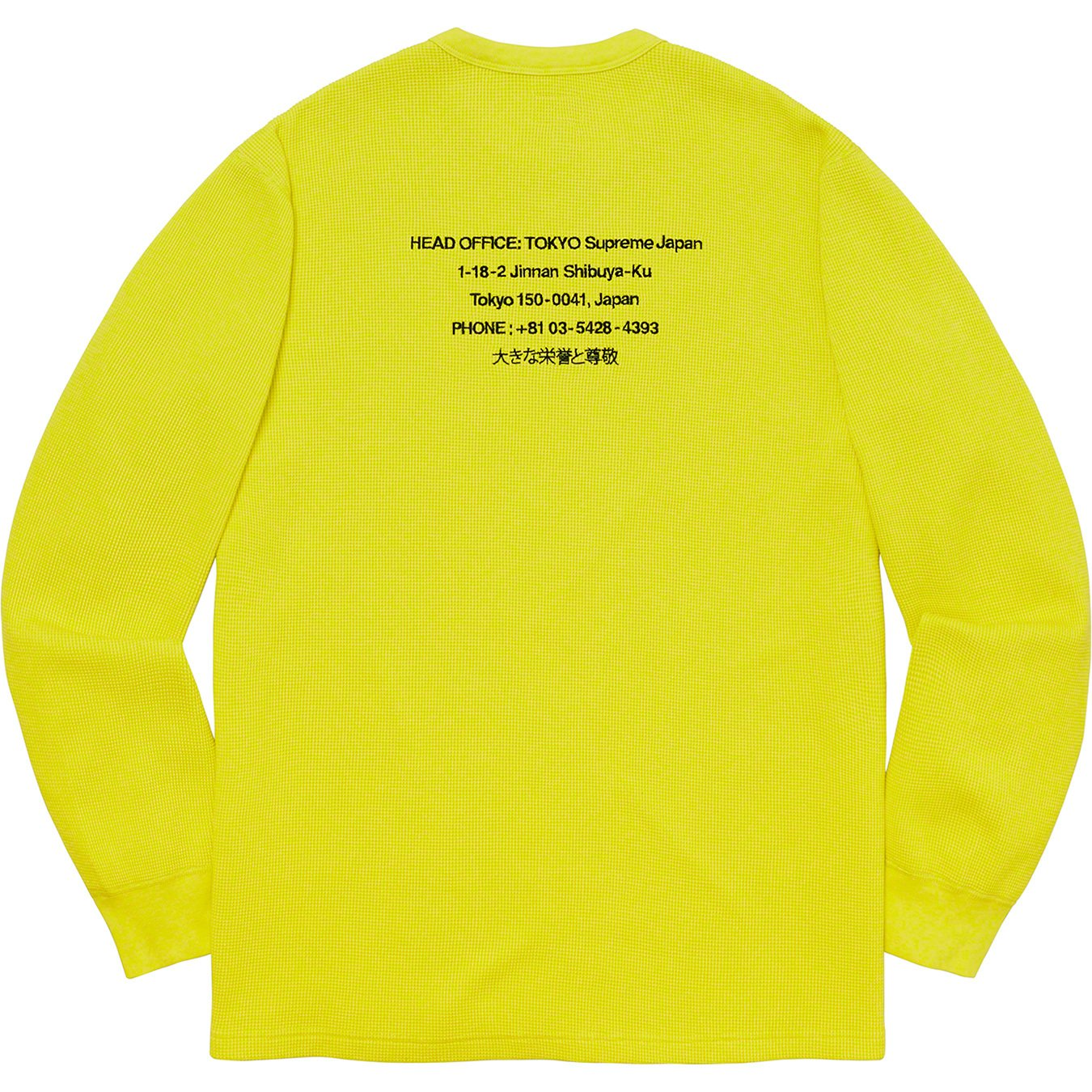 supreme-19aw-19fw-fall-winter-hq-waffle-thermal