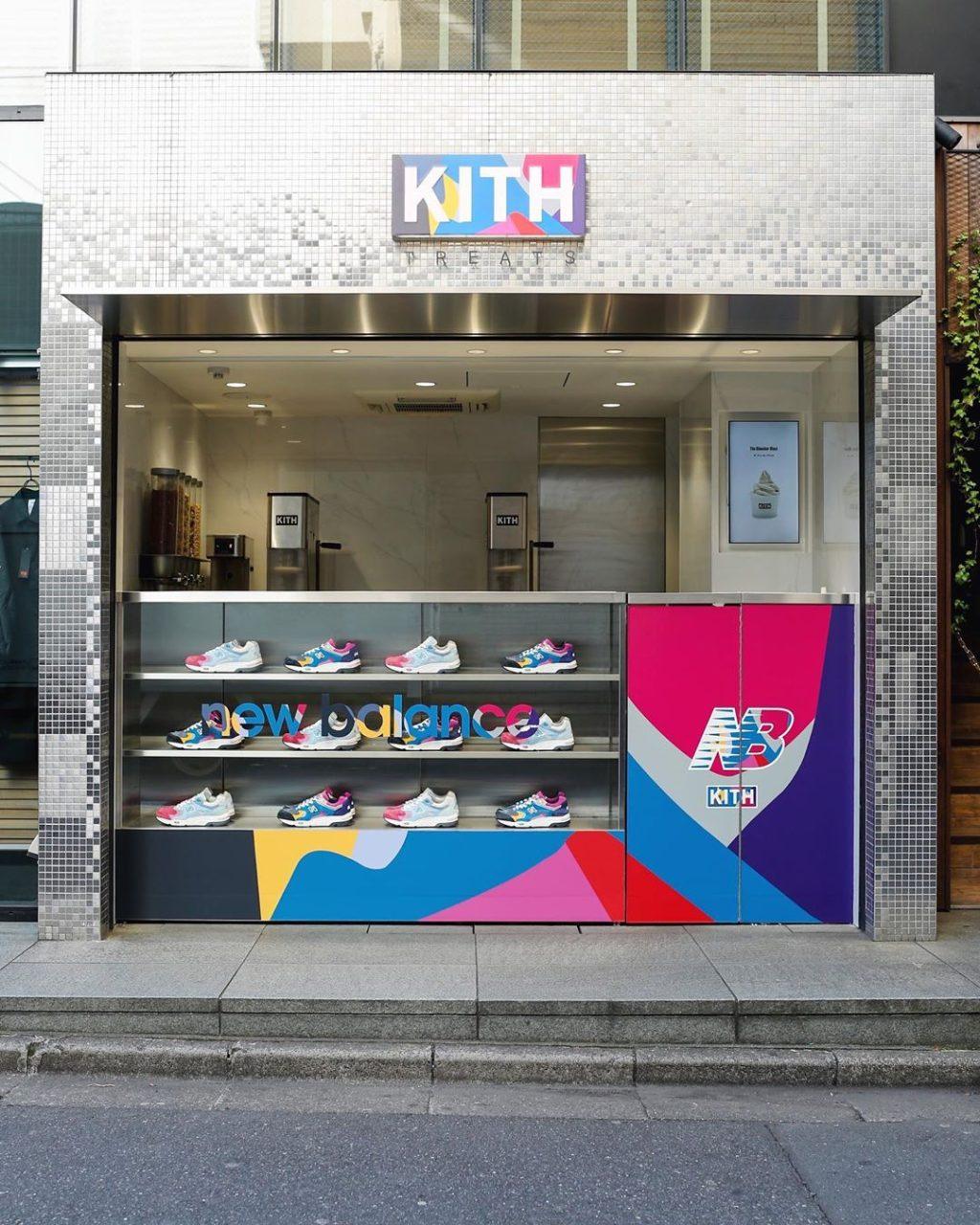 ronnie-fieg-kith-new-balance-1700-release-20200131