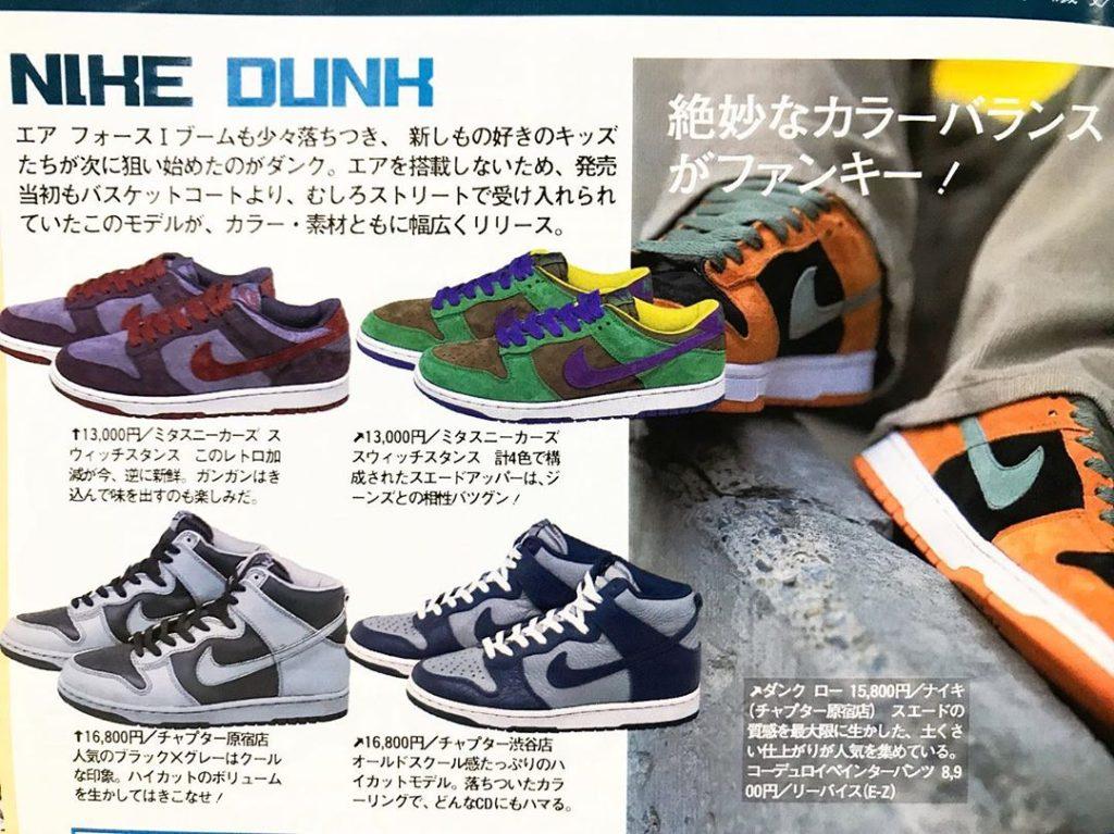 nike-dunk-low-plum-2001
