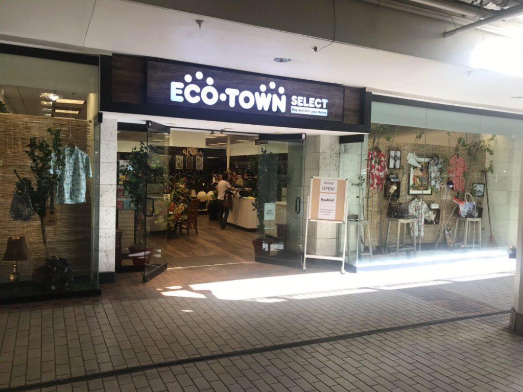 eco-town-select-ala-moana-center-store