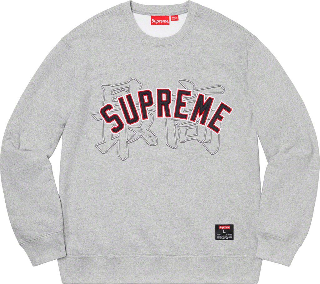 supreme-20ss-spring-summer-kanji-logo-crewneck
