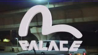 PALACE × EVISU JEANS 20SSコラボアイテムが近日発売予定