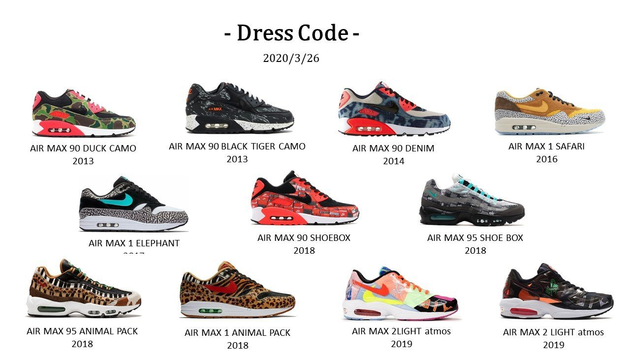 atmos-nike-air-max-2090-sp-infrared-release-20200326-dress-code