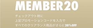 nike-online-store-banner