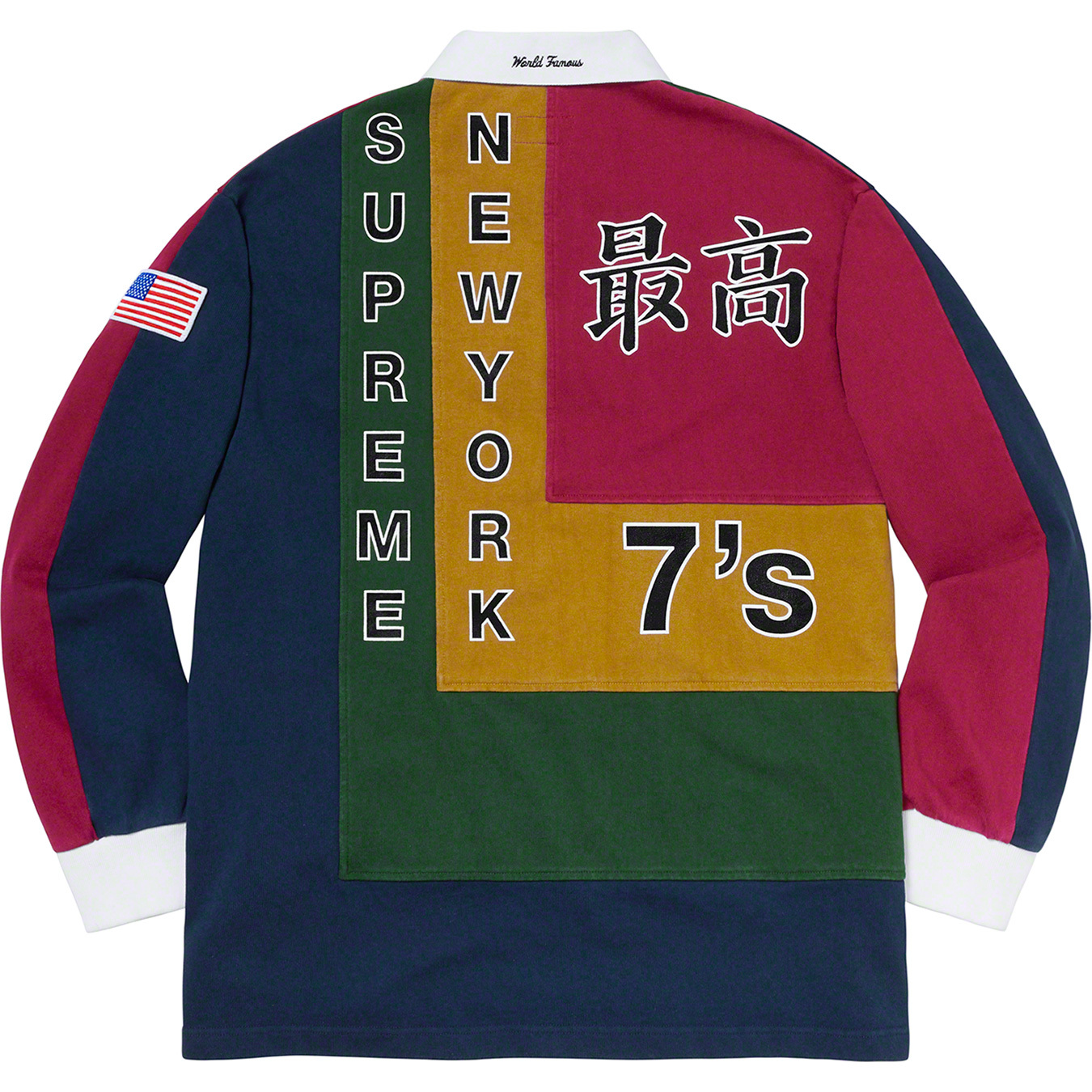 supreme-20ss-spring-summer-7-s-rugby