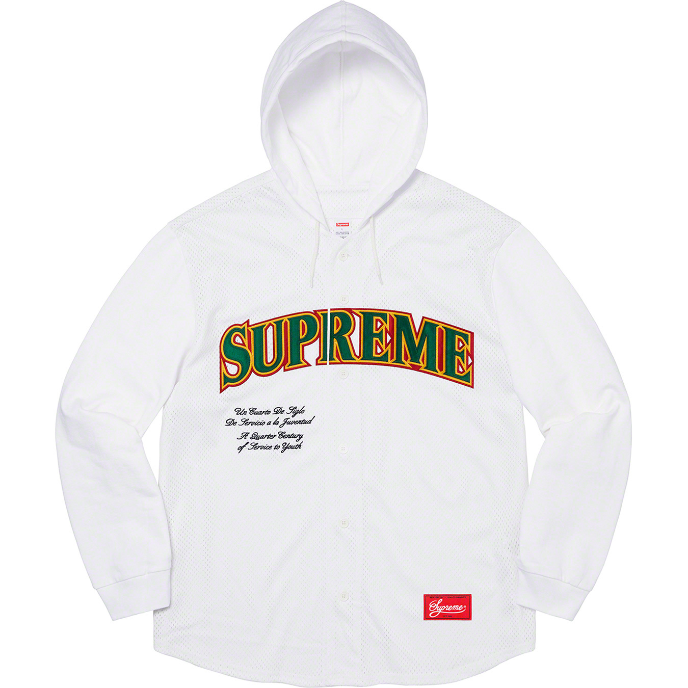 supreme-20ss-spring-summer-mesh-hooded-l-s-baseball-jersey