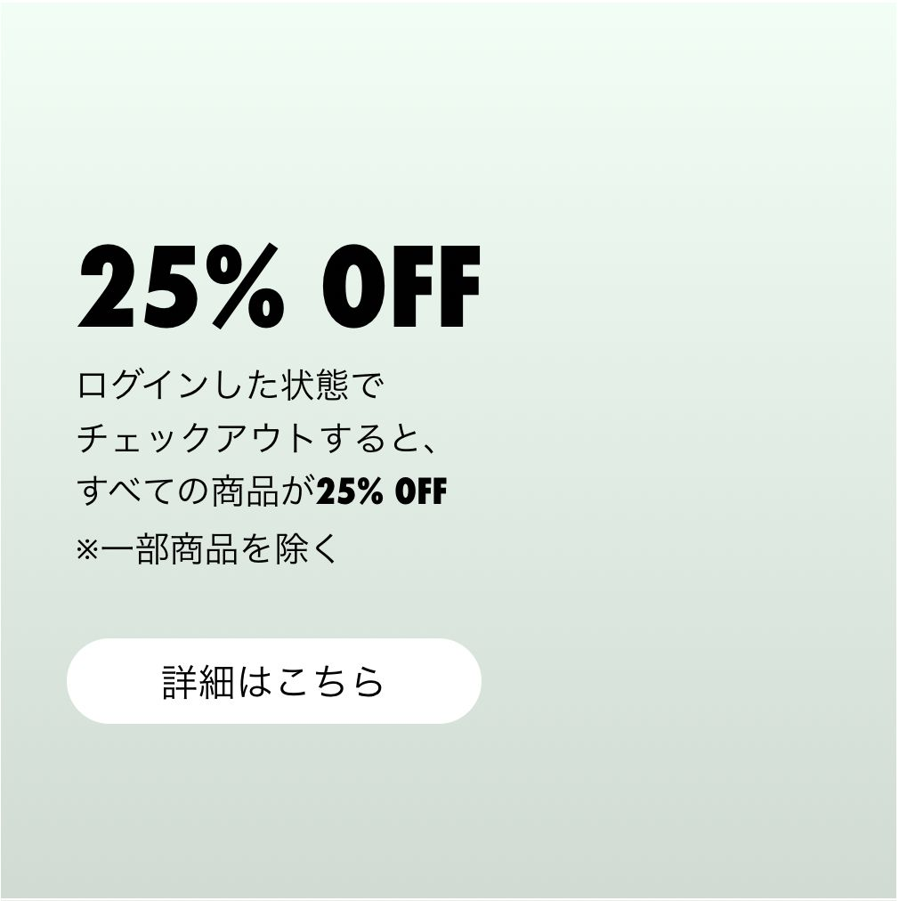 https://www.nike.com/jp/help/a/save25-プロモーションコード利用規約