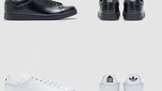 DSM × adidas STAN SMITH 2カラーが4/9に国内発売予定