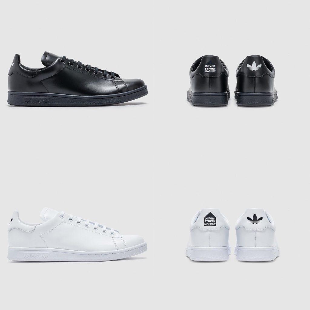 dsm-adidas-stan-smith-release-20200409