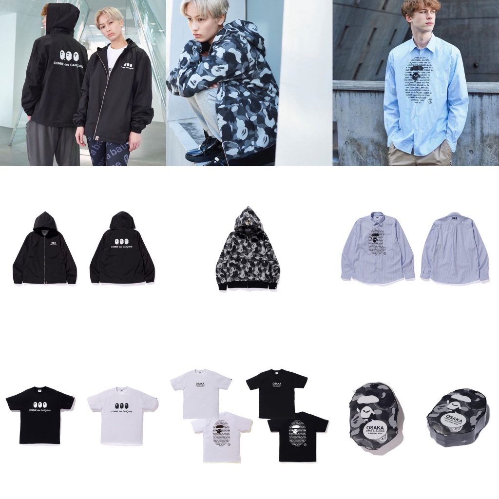 bape-comme-des-garcons-osaka-renewal-open-collaboration-item-release-2020