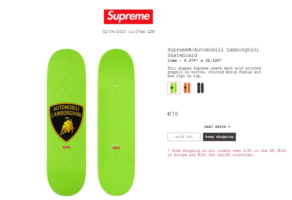 supreme-online-store-20200404-week6-release-items-lamborghini