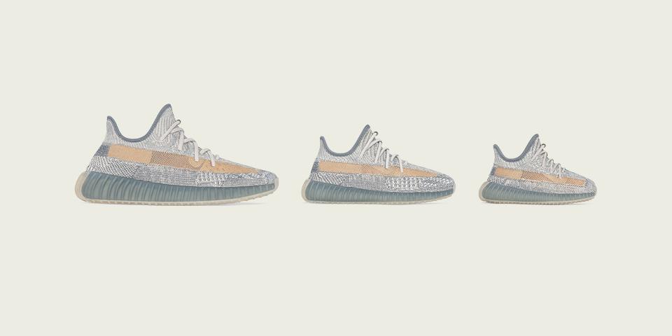adidas-yeezy-boost-350-v2-israfil-release-202000822