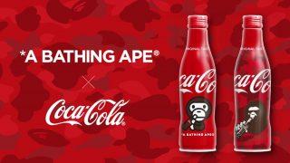 BAPE / A BATHING APE × COCA-COLA 2モデルが5/25にAMAZONで国内発売予定
