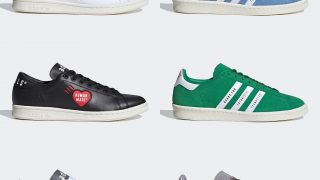 HUMAN MADE × adidas STAN SMITH & CAMPUSが2020年下半期に発売予定