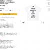 NIGOがデザインしたBLACK LIVES MATTER TEEが6/20~6/22まで受注販売中