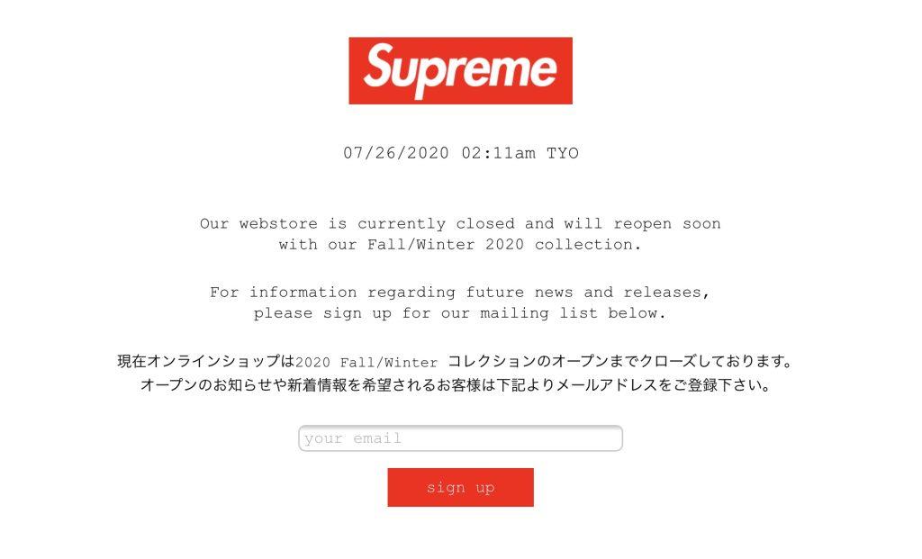 supreme-online-jp-close