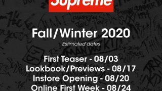 予想されるSupreme 20AWの立ち上げスケジュール【リークアイテム随時更新中】